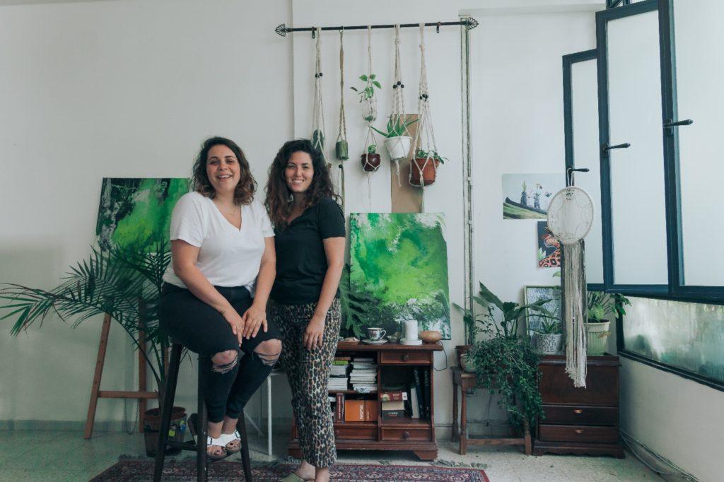 Hygge Tlv הוגה תל אביב מתארחות אצל איילה cv השוקעת בחן